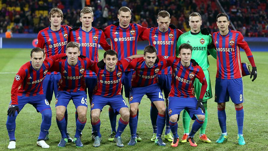 PFC CSKA Moskau